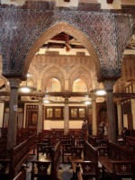 Photograph of the interior of the Hanging Church in Cairo